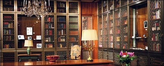 ما أجمل المكتبة في البيت