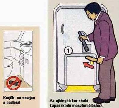 safety08