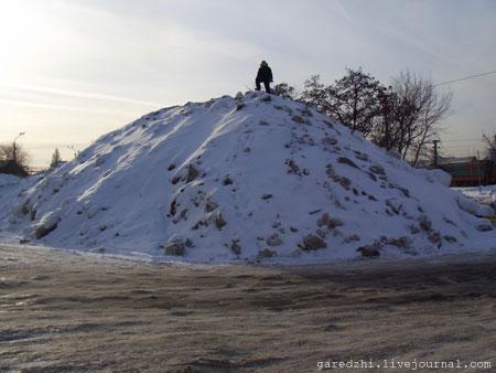 Киев, большая гора снега.