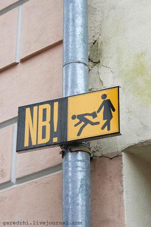 Таллин. Предупреждение: осторожно, воруют сумки.