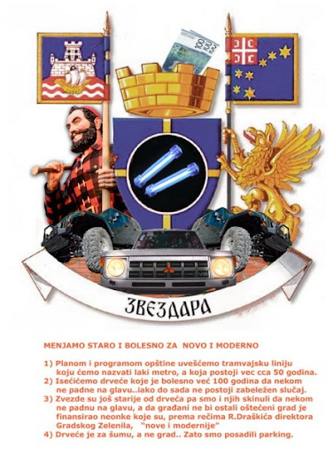 Grb i program opštine Zvezdara