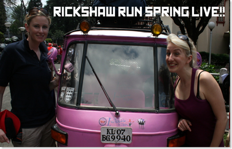 rickshaw run to goa team