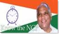 NCP symbol