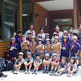 BVS・CS隊 Summer Camp09