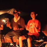 プレキャンプ(7月31日〜8月1日・城山キャンプ場)