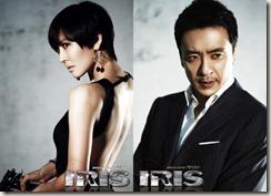 KimSoYeon_KimSeungWoo_IRIS