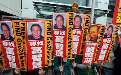 北京維權律師高智晟