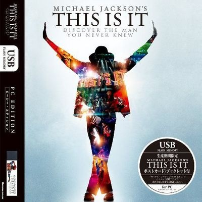 Michael Jackson This is it USB flash drive