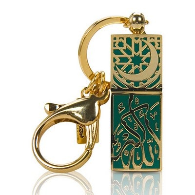 Islamic USB flash drive