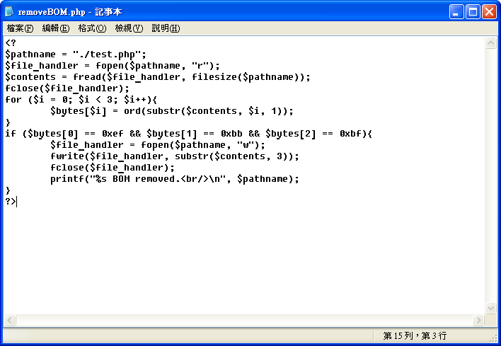 argc argv) #include timeh unsigned python #include stdioh time i 1  53ef  770b  51fa 6267  884c  4e86  7ea6 489  79d2 coding: utf-8