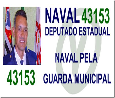 BUNNERNAVALPELAGUARDAMUNICIPAL43153PV