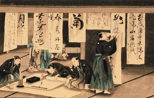Kalligraphiebetrieb der Edo-Zeit