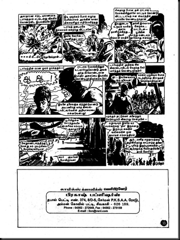 Comics Classics Issue No 24  Last Page