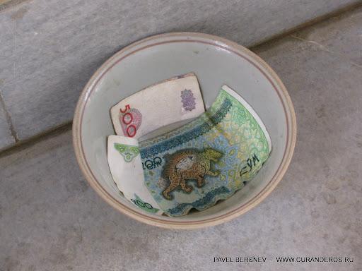 узбекские деньги - сумы