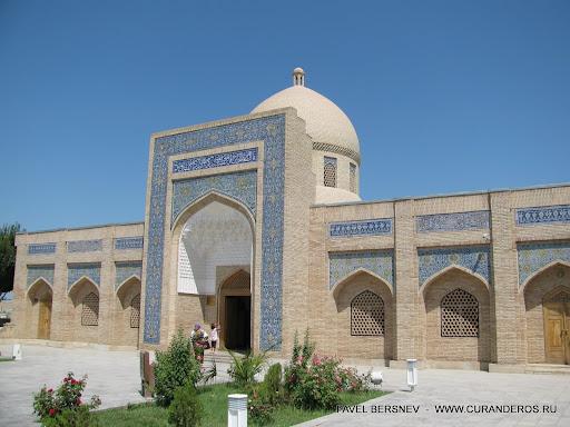 Баха ад-Дин — Бухара, Узбекистан. Мавзолей Бахауддин Накшбанд