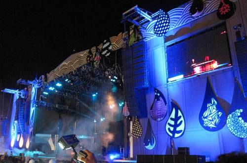 SWU Arena Maeda