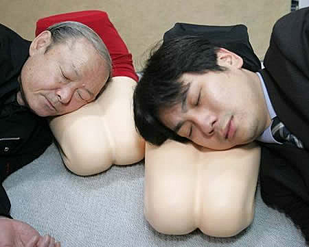 9. - Travesseiro Hizamakura