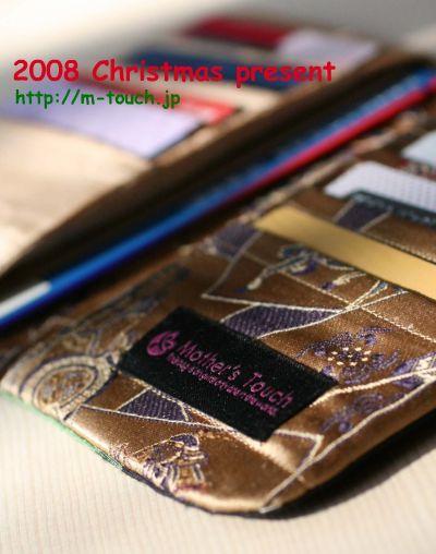 2008年のクリスマスイブ♪