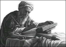 Abu Rayhan Biruni Cover