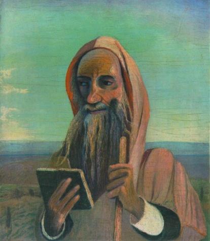 Al Tughrai Cover