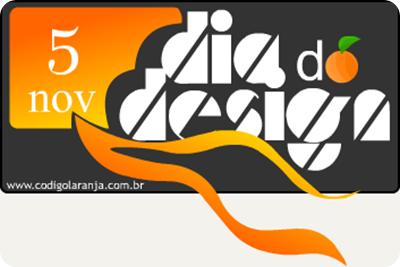 diadesign
