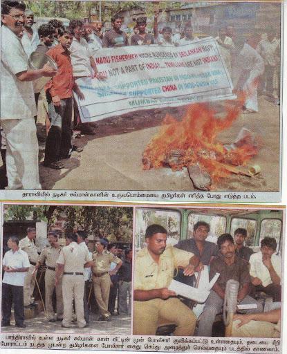 தினதந்தி செய்தி 17/05/2010