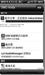 Bluetooth - 03
