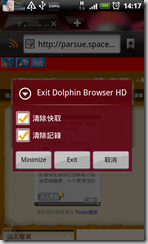 Dolphin - 15