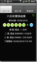 六合彩 - 02