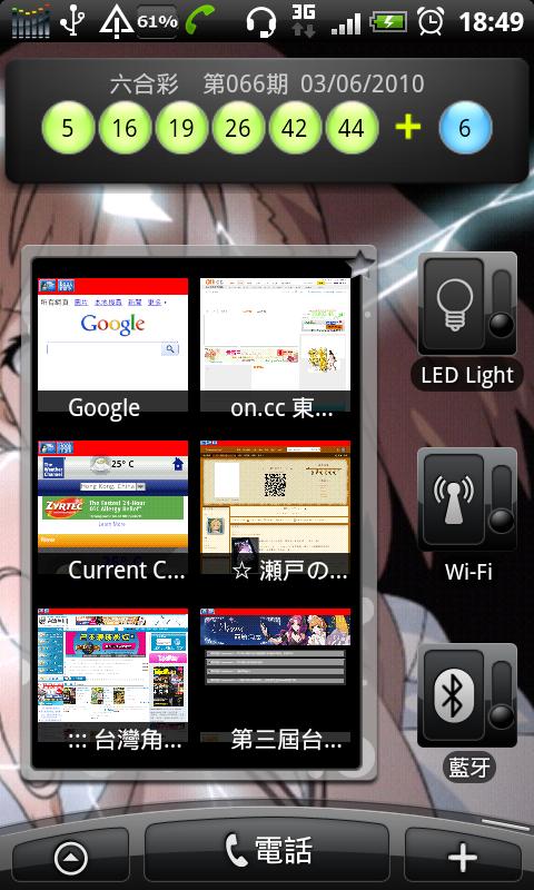 [LED Light - 01[2].png]