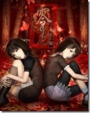 零 ~紅蝶~ Cover