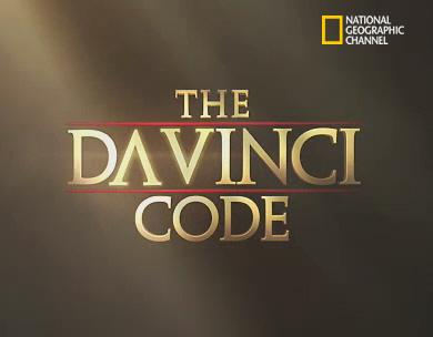 el codigo da vinci dvdrip:
