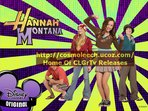 ΧΑΝΑ ΜΟΝΤΑΝΑ - HANNA MONTANA - S03 - E81 - Come Fail Away N.M.S. (ET1)