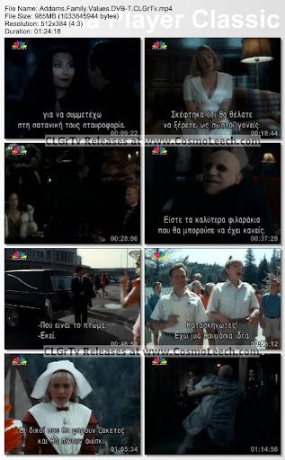 ΟΙΚΟΓΕΝΕΙΑ ΑΝΤΑΜΣ 2 (1993) - Addams.Family.Values.DVB-T.CLGrTv [ΕΝΣΩΜΑΤΩΜΕΝΟΙ ΕΛΛΗΝΙΚΟΙ ΥΠΟΤΙΤΛΟΙ] (STAR)