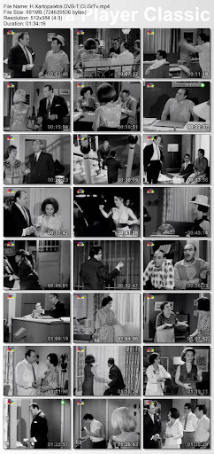 Η ΧΑΡΤΟΠΑΙΧΤΡΑ (1964) [Βλαχοπούλου, Κωνσταντάρας, Βουτσάς] - H.Xartopaixtra.DVB-T.CLGrTv (STAR) {Multi Download Links}