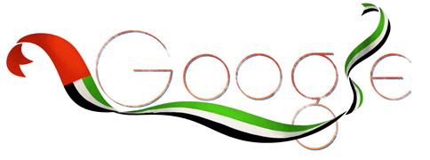 re124Y Il  5J2IOfdPgnH1S ckkrZgzrsx2klHVpf9vJ 6SqulFvh xotRQUGXUEmT5RiQVxnCFOARMMzJfJxgEhhFhLRcVV03r46nIw - Google'nin Kendi Orjinal Resimleri (Logoları) (Güncel)