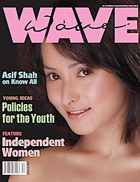 namrata shrestha wave magazine