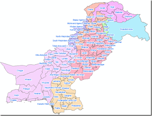 District Boundaries of Pakistan Pakistan GIS