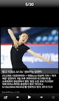 Screenshot of Yonhap News