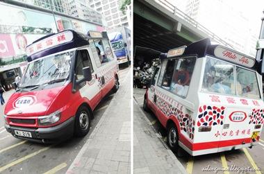 TSJ Ice Cream Cart