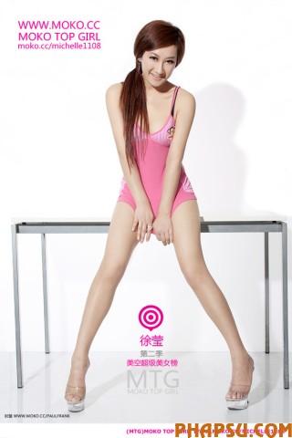 Moko Top Girl Xu Ying Leaked Model Nude Photo Scandal Part 1 www.phapsu.com 010.jpg