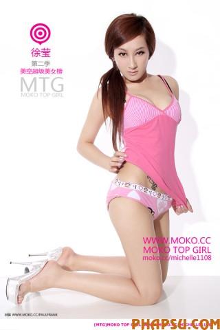 Moko Top Girl Xu Ying Leaked Model Nude Photo Scandal Part 1 www.phapsu.com 012.jpg
