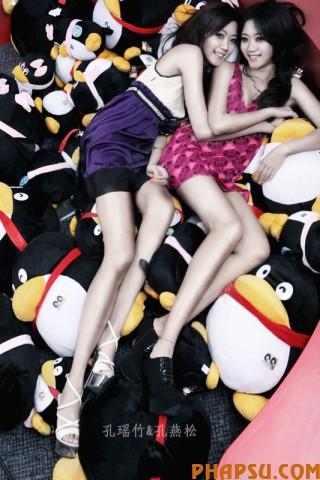 a-kong-yansong-kong-yaozhu-qq-penguin-02.jpg