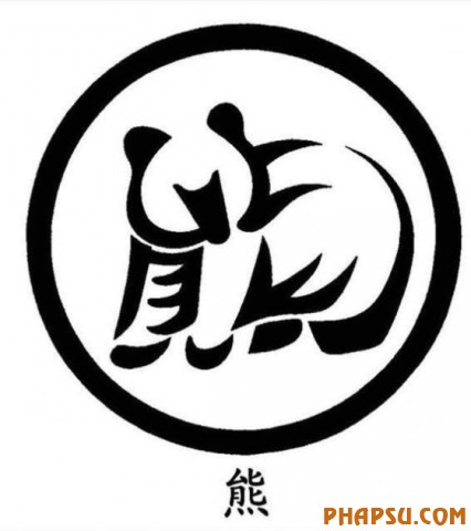 chinese-character-art-06-bear-xiong-560x631.jpg