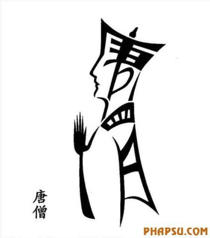 chinese-character-art-08-monk-tang-seng.jpg