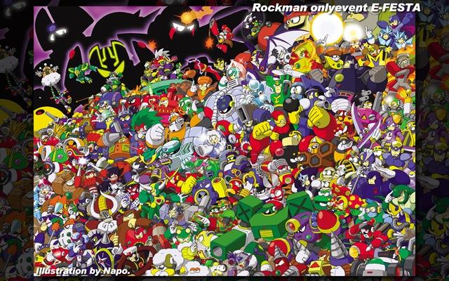 Mega Man Screenshot2