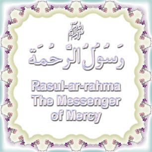 99 Names of Prophet Muhammad (SAW)