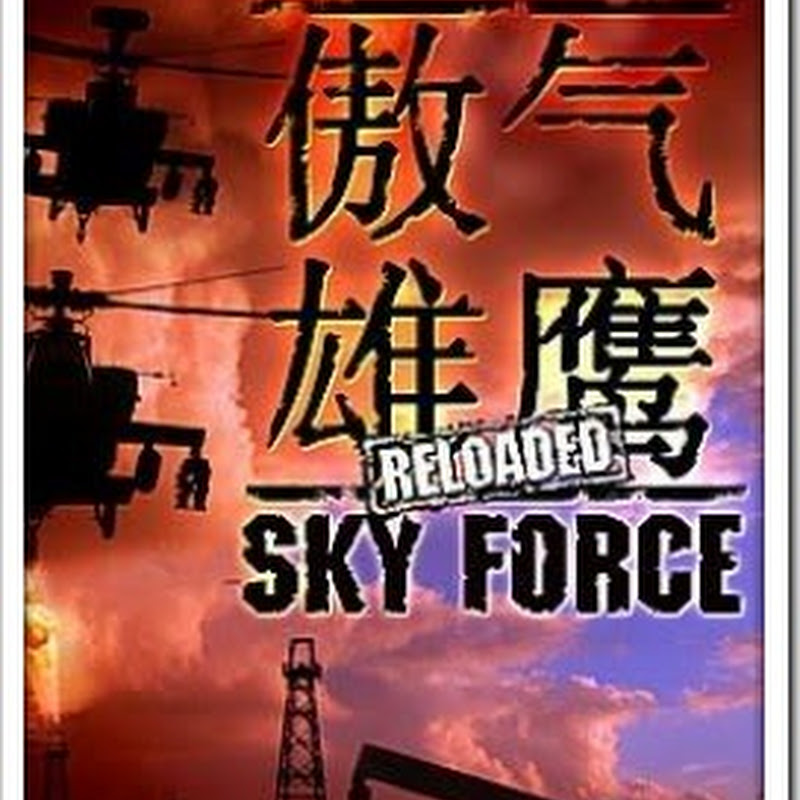 Sky Force Reloaded 320x240 (e71,e72,.v..v)