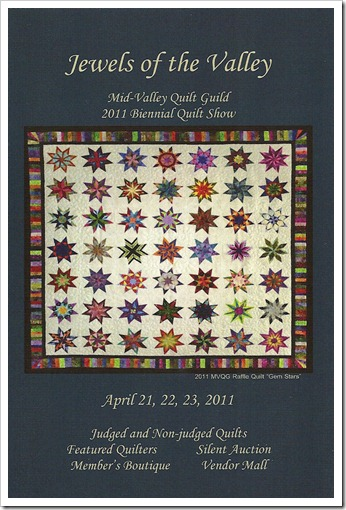 Quilt show Post Card