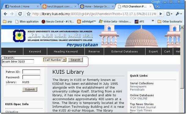 exam-library-1